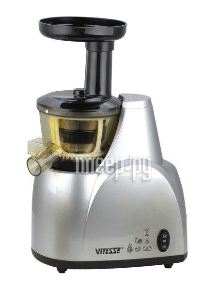 Соковыжималка Vitesse VS-553