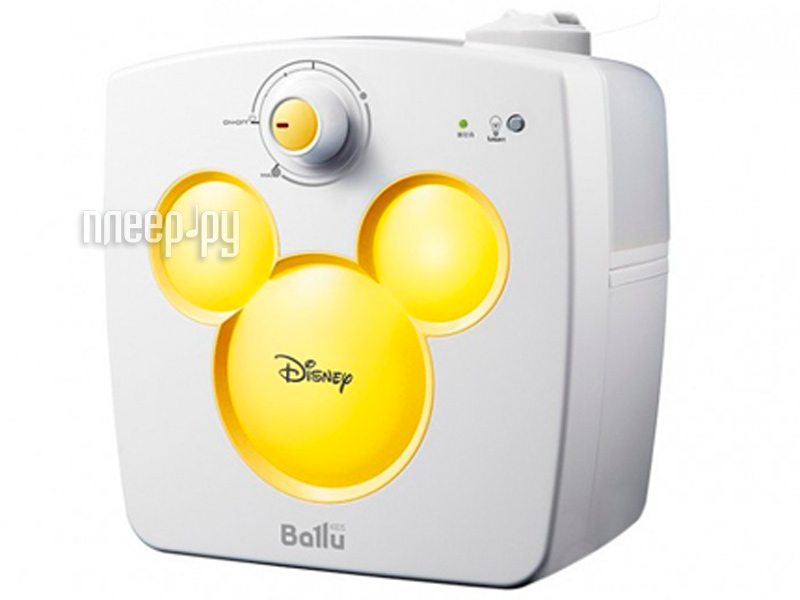 Ballu UHB-240 Disney Yellow