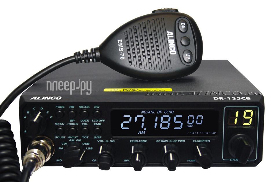 Средства связи радиостанции рации Garmin