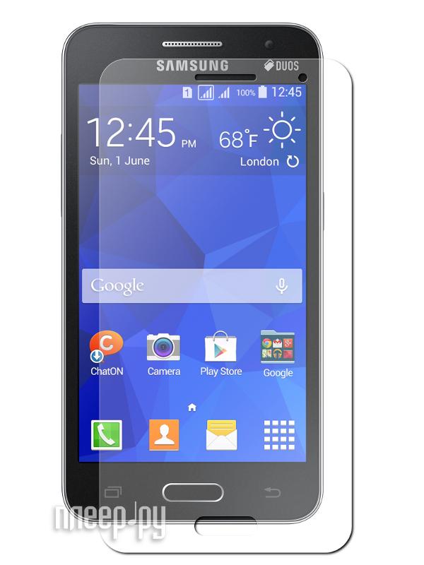 Аксессуар Защитное стекло Samsung SM-G355 Galaxy Core 2 Media Gadget Tempered Glass 0.33mm TG047