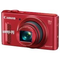 Canon SX610 HS PowerShot Red*