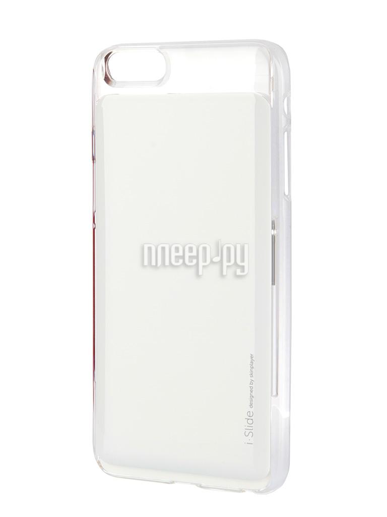 Аксессуар Клип-кейс Skinplayer i-Slide для iPhone 6 Plus Transparent-White