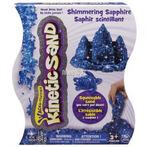 Купить Kinetic Sand Драгоценные камни 455g в ассортименте 71408-0027 по низкой цене