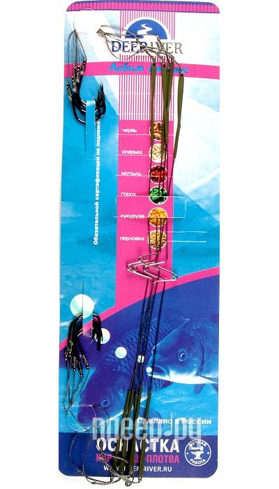 Кормушка Deepriver крючок №8 DM81-000-G08 отвод оснащенный коромысло