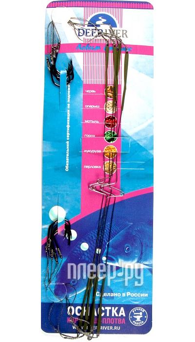 Кормушка Deepriver крючок №6 DM81-000-G06 отвод оснащенный коромысло