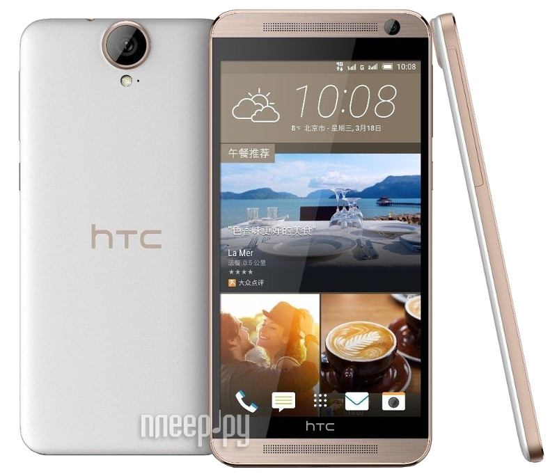 Сотовый телефон HTC One E9+ Delicate Rose