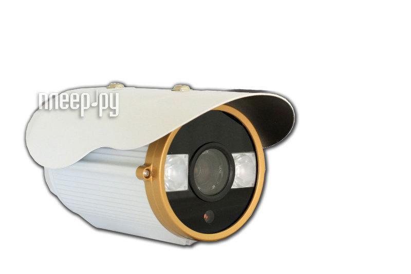 IP камера Chuango IP-386