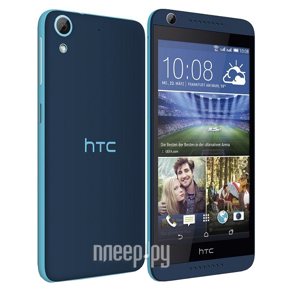 Сотовый телефон HTC Desire 626G Blue