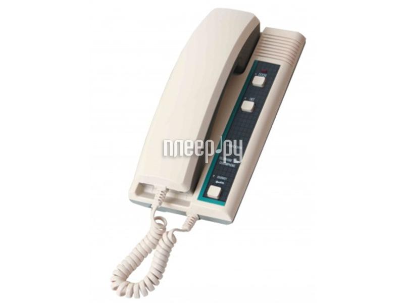 Трубка для домофона Kocom IP-301PP