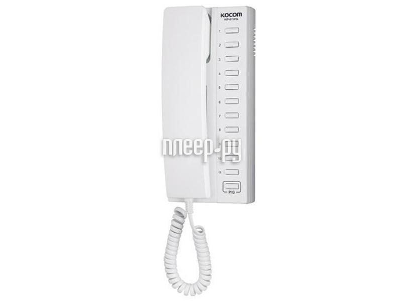 Трубка для домофона Kocom KIP-611PG White