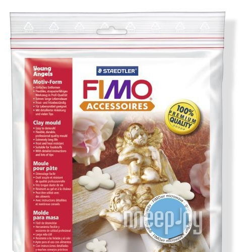 Набор FIMO Формы для литья Молодые ангелы