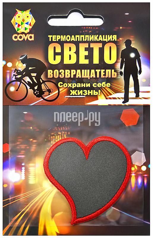Светоотражатель Cova Термонаклейка Любовь 60x60mm 333-101