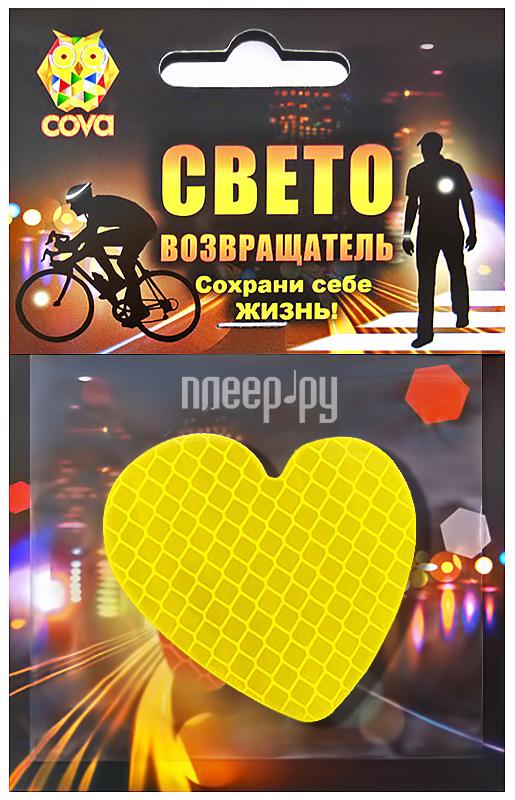 Светоотражатель Cova Значок Любовь Yellow 55x55mm 333-131