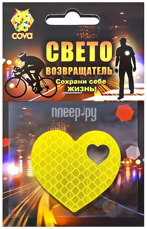Светоотражатель Cova Значок Сердца Yellow 55x55mm 333-139