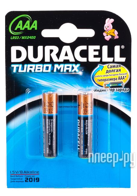 Батарейка AAA - Duracell Turbo MAX LR03-MN2400 / MX2400 (2 штуки)