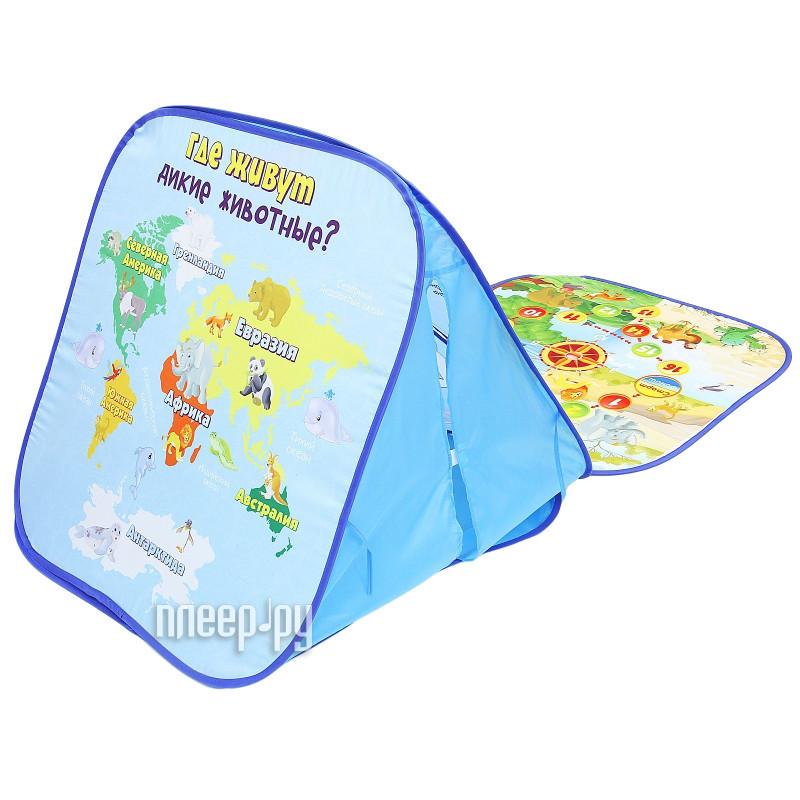 Игрушка для активного отдыха Палатка СИМА-ЛЕНД Познаю мир 1043843