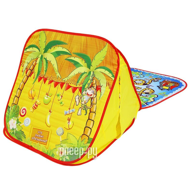 Игрушка для активного отдыха Палатка СИМА-ЛЕНД Остров приключений 1043841