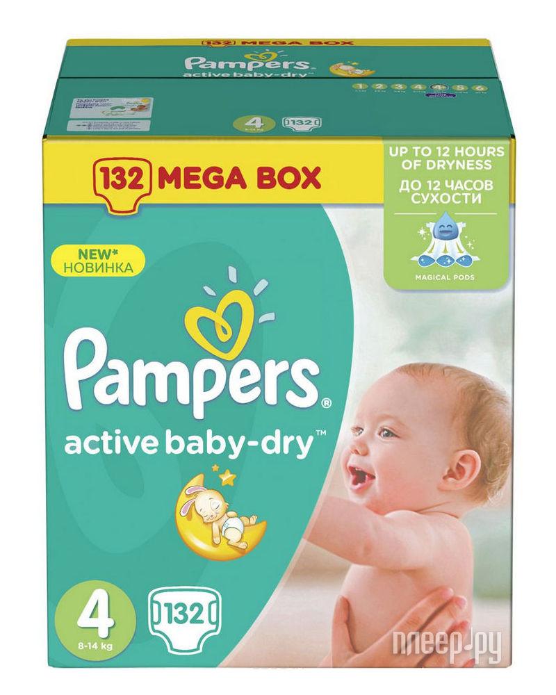 Подгузники Pampers Active Baby-Dry Maxi 8-14кг 132шт 4015400265238