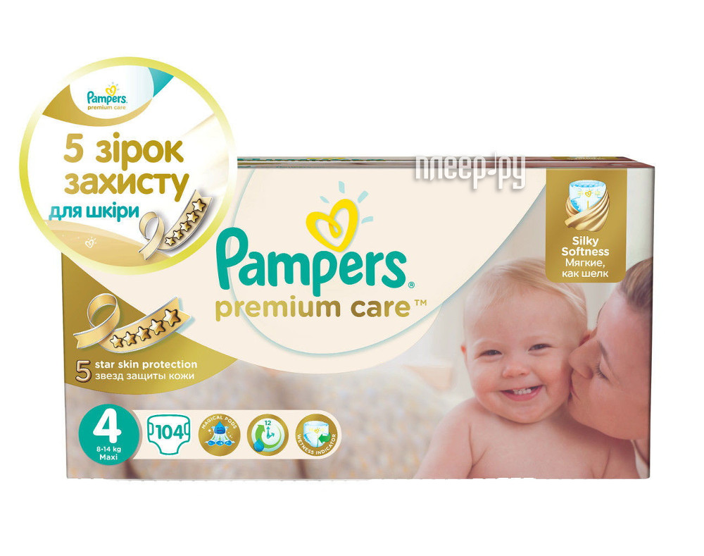 Подгузники Pampers Premium Care Maxi 8-14кг 104шт 4015400465447
