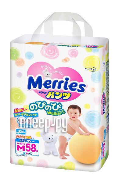 Подгузники Merries M трусики 6-10кг 58шт 62020073