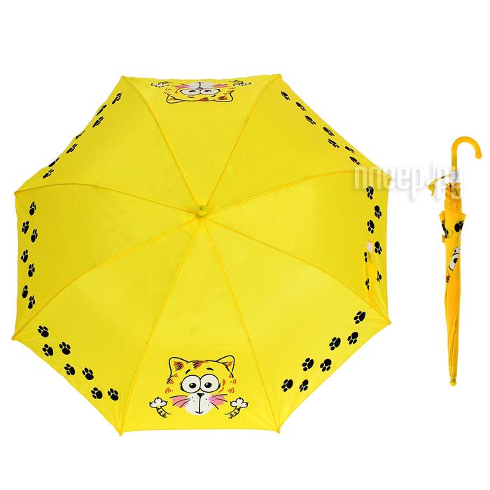 Зонт КОТЭ 993122