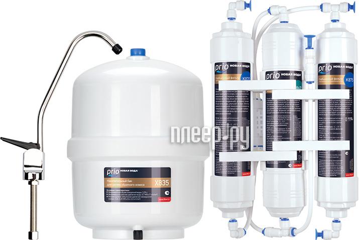 Фильтр для воды Новая Вода Econic Osmos O300
