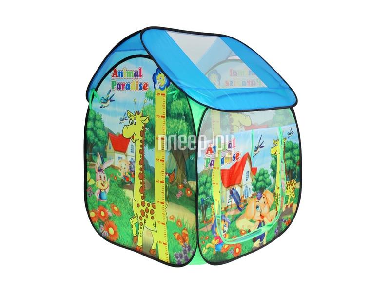 Игрушка для активного отдыха Палатка СИМА-ЛЕНД Планета животных 334690