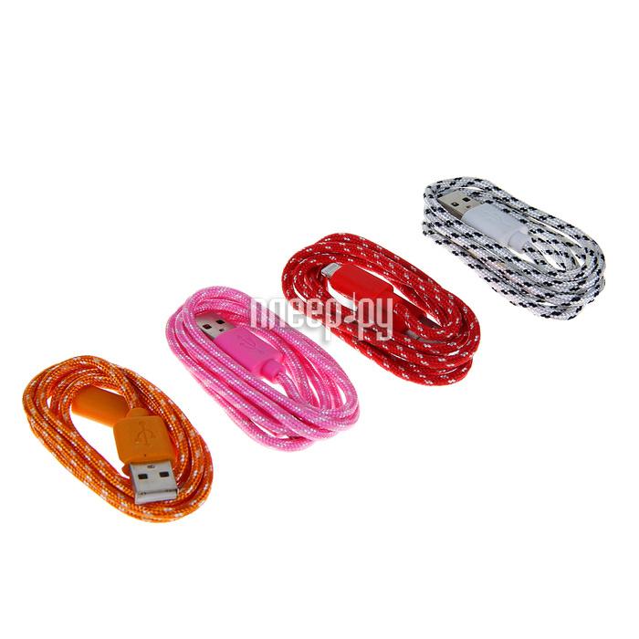 Luazon USB - Lightning Green 2541703
