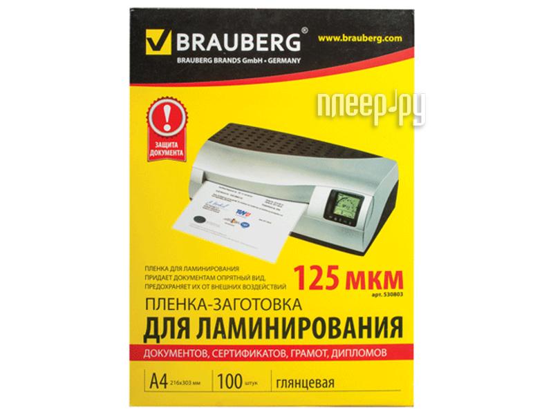 Пленка для ламинатора BRAUBERG A4 100шт 530803