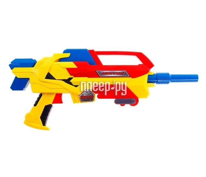 Игрушка Забияка SL-1252D Бластер с растущими пулями 186690