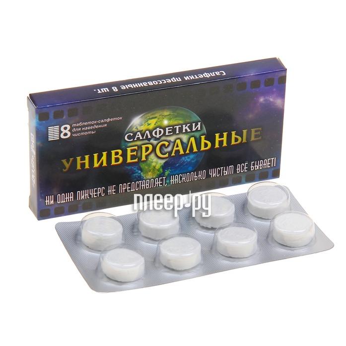 универсальные таблетки от глистов для человека