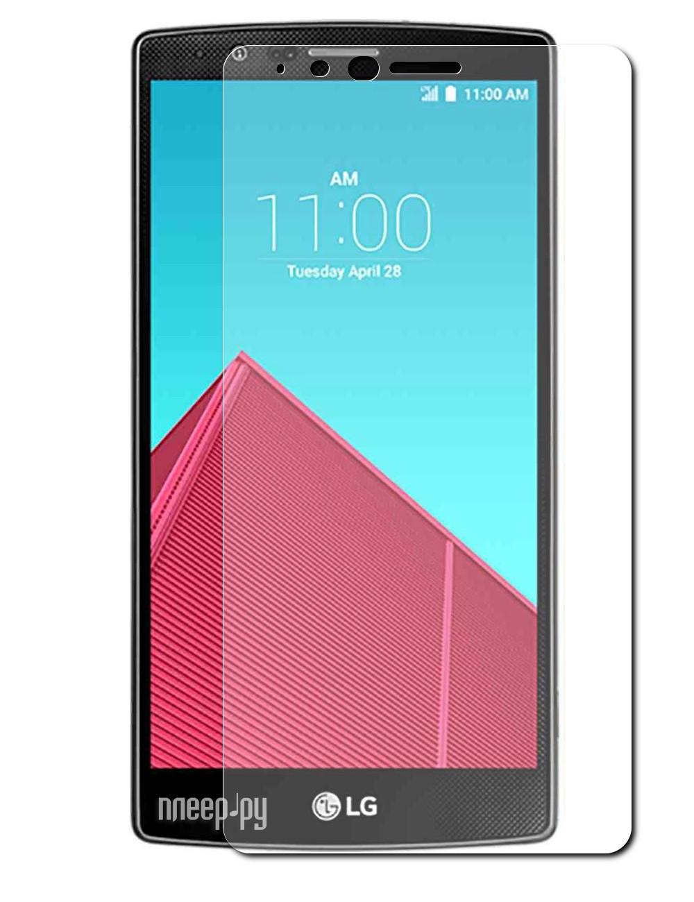 Аксессуар Защитное стекло LG G4 Ainy 0.33mm