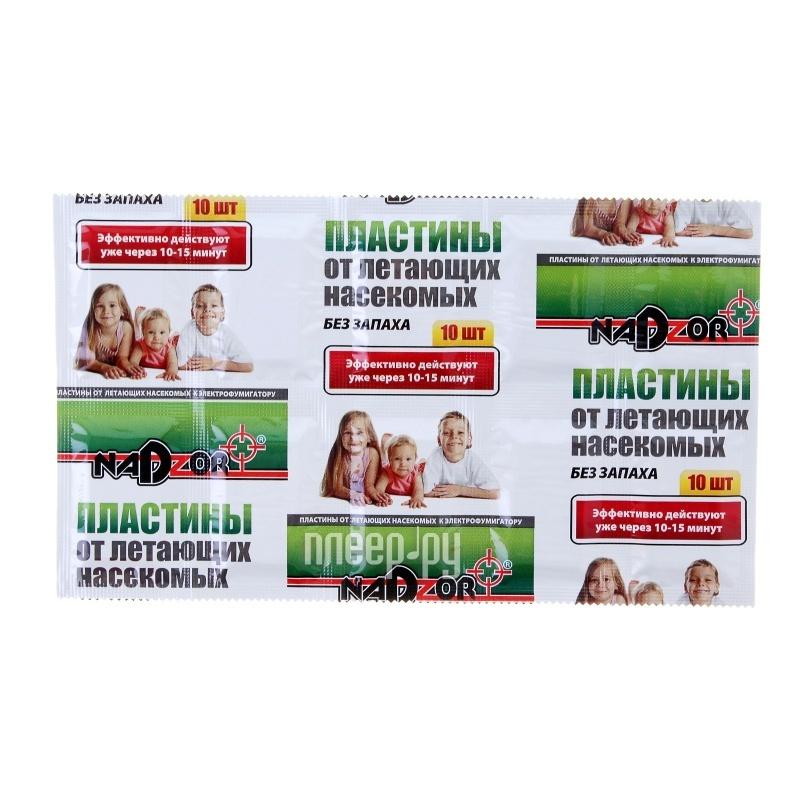 Средство защиты от комаров Nadzor Пластины 10шт 514856