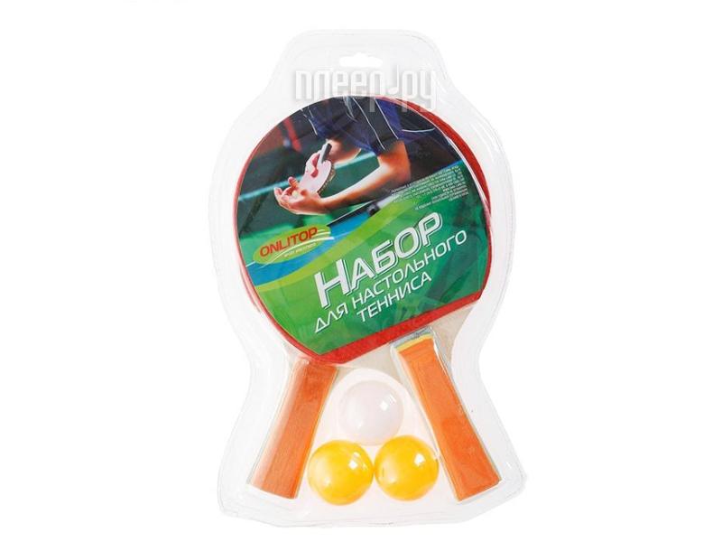 Спортивная игра Mookie Летающая тарелка 30 см 7268