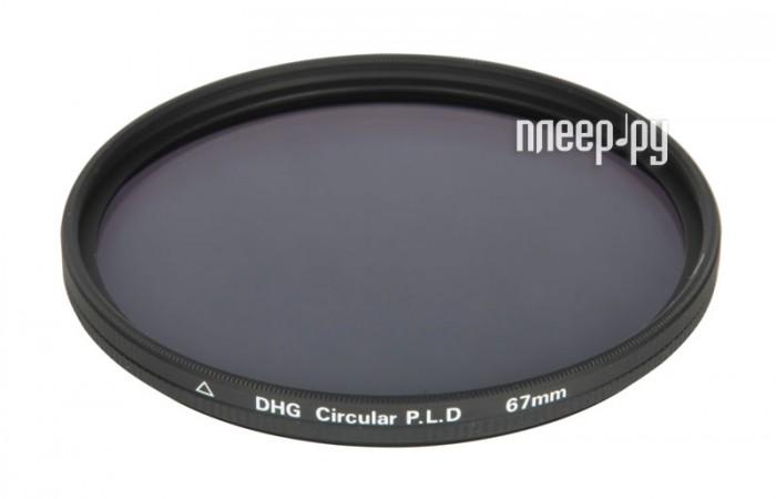 Светофильтр Sunpak DHG Circular PLD 62mm  Pleer.ru  3197.000