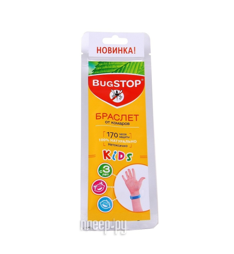Средство защиты от комаров BugSTOP KIDS детский 721737