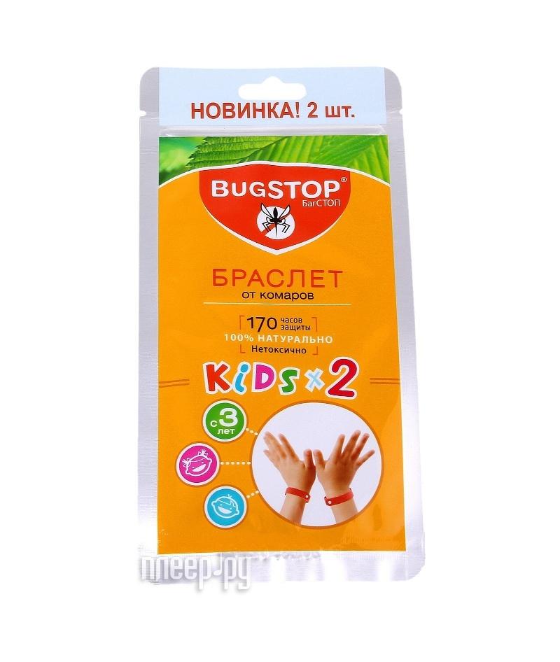 Средство защиты от комаров BugSTOP KIDS детский 721738