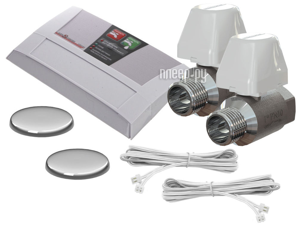 Система контроля протечки воды Аквасторож Классика 2x20 ТН62