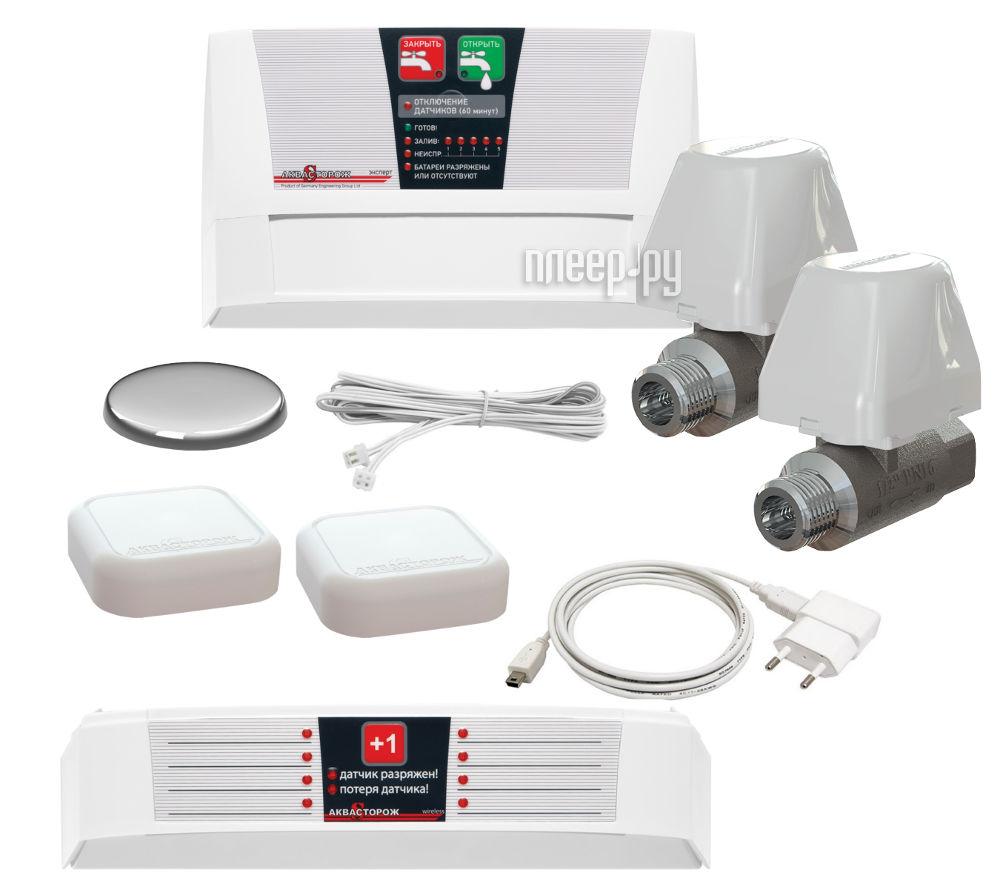 Система контроля протечки воды Аквасторож Эксперт Радио 2x15 ТН74