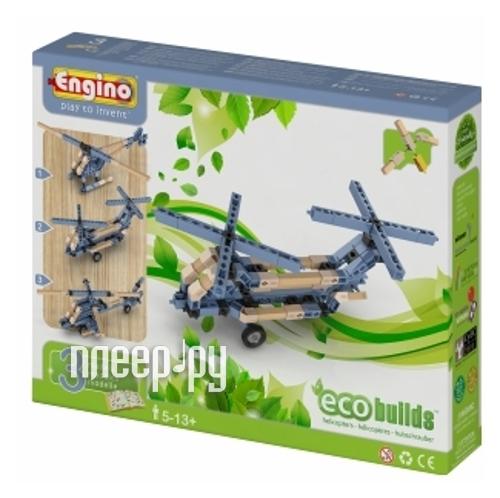 Конструктор Engino Eco Builds Вертолеты EB13