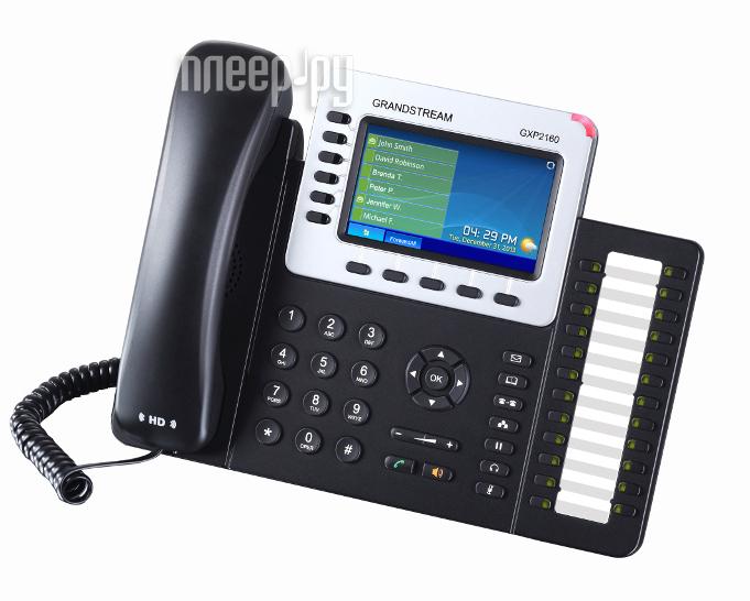 VoIP оборудование Grandstream GXP2160
