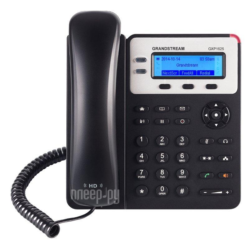 VoIP оборудование Grandstream GXP1625