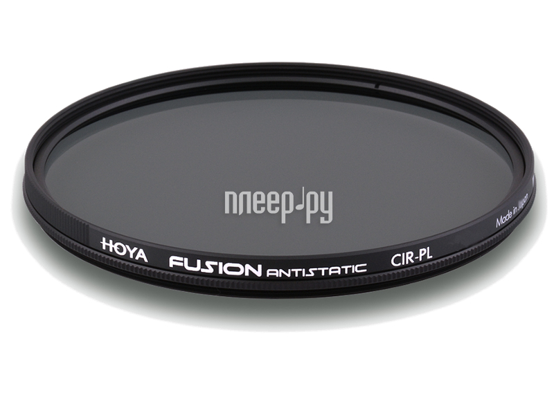 Светофильтр HOYA PL-CIR Fusion Antistatic 40.5mm 82935