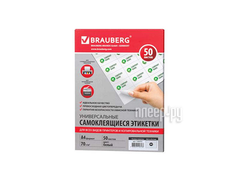 Бумага BRAUBERG А4 40шт Самоклеящаяся 126472 White