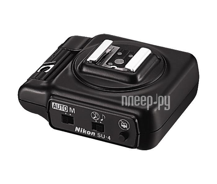 Синхронизатор Nikon SU-4 Wireless Remote TTL