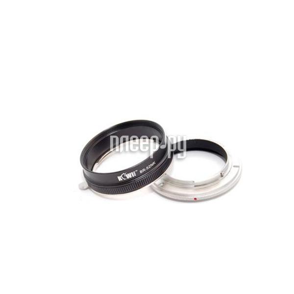 Реверсивное кольцо 52mm - JJC KIWIFOTOS BR-1K + адаптер фильтра for Nikon