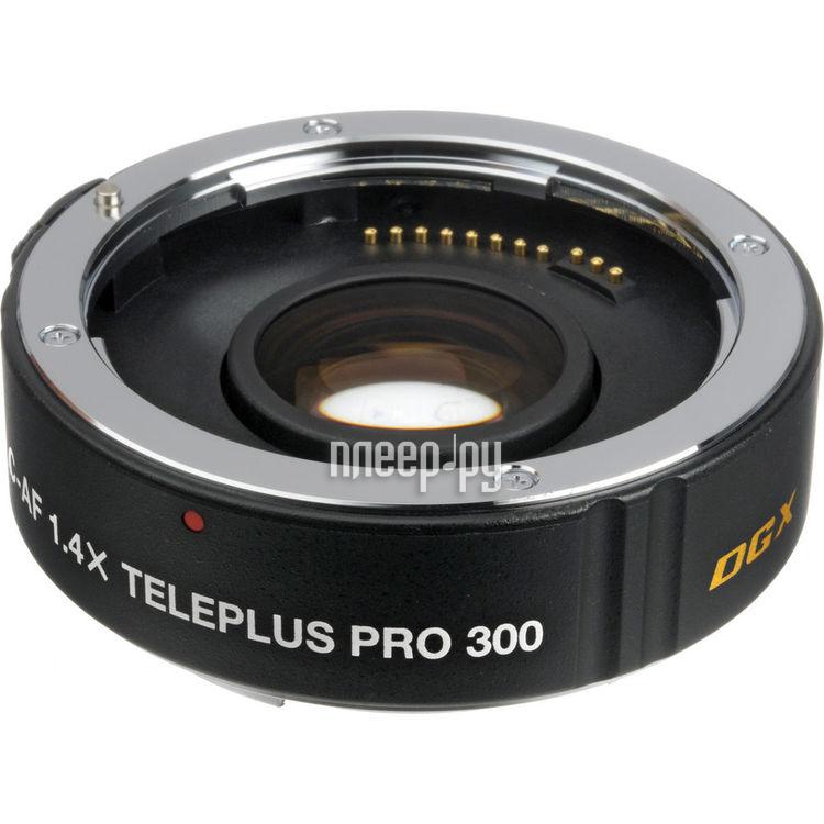 Конвертер Kenko Teleplus DGX PRO 300 1.4X C-AF for Canon