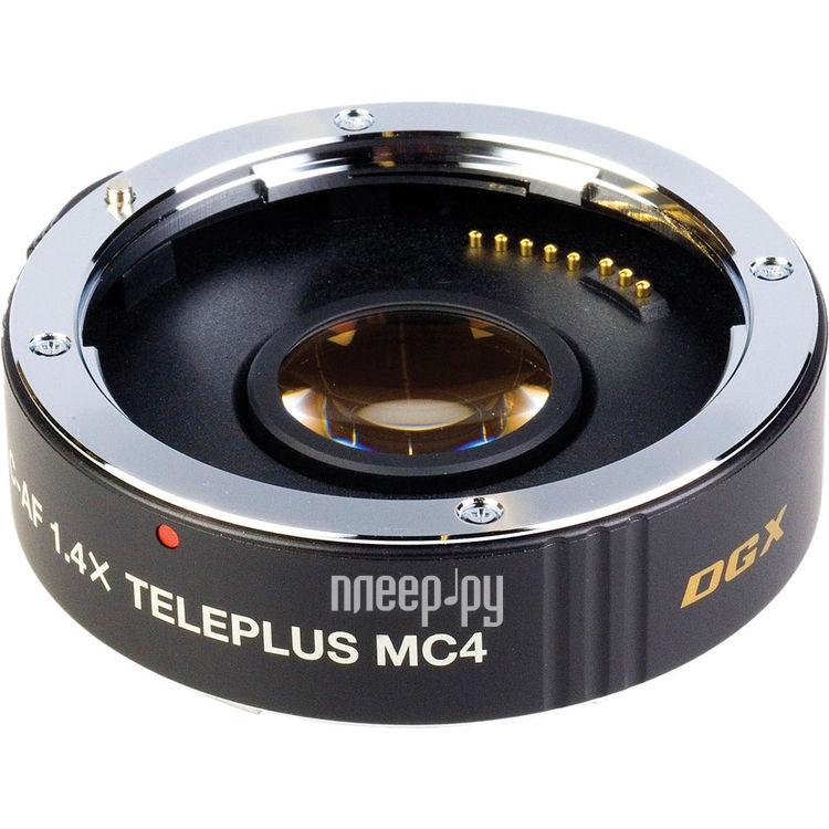 Конвертер Kenko Teleplus DGX MC4 1.4X C-AF for Canon купить