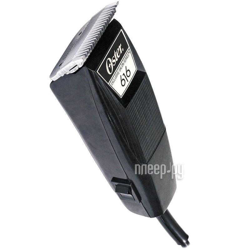 Остер машинка для стрижки волос в казани