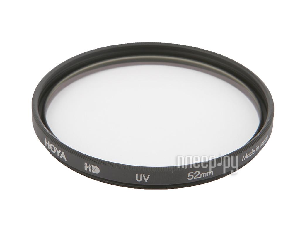 Светофильтр HOYA HD UV (0) 52mm 76743
